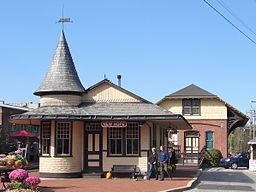 New Hope Station